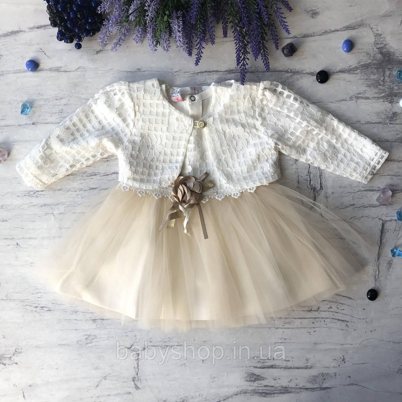 Нарядное платье на девочку 265. Размер 74 см, 80 см, 86 см