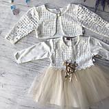Нарядное платье на девочку 265. Размер 74 см, 80 см, 86 см, фото 2