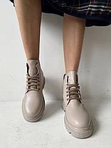 Женские ботинки кожаные весна/осень бежевые Yuves 125 байка, фото 3