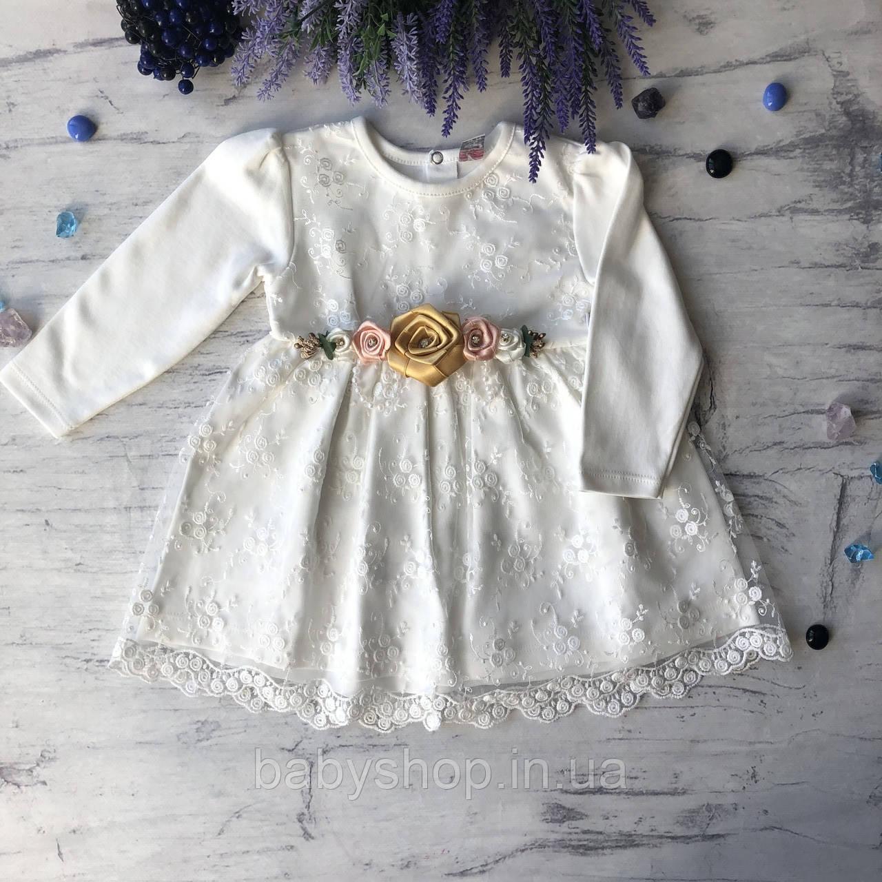 Нарядное платье на девочку 270. Размер 92 см, 98 см, 104 см