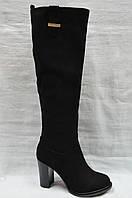 Черные замшевые зимние сапоги Erisses. Маленькие размеры.