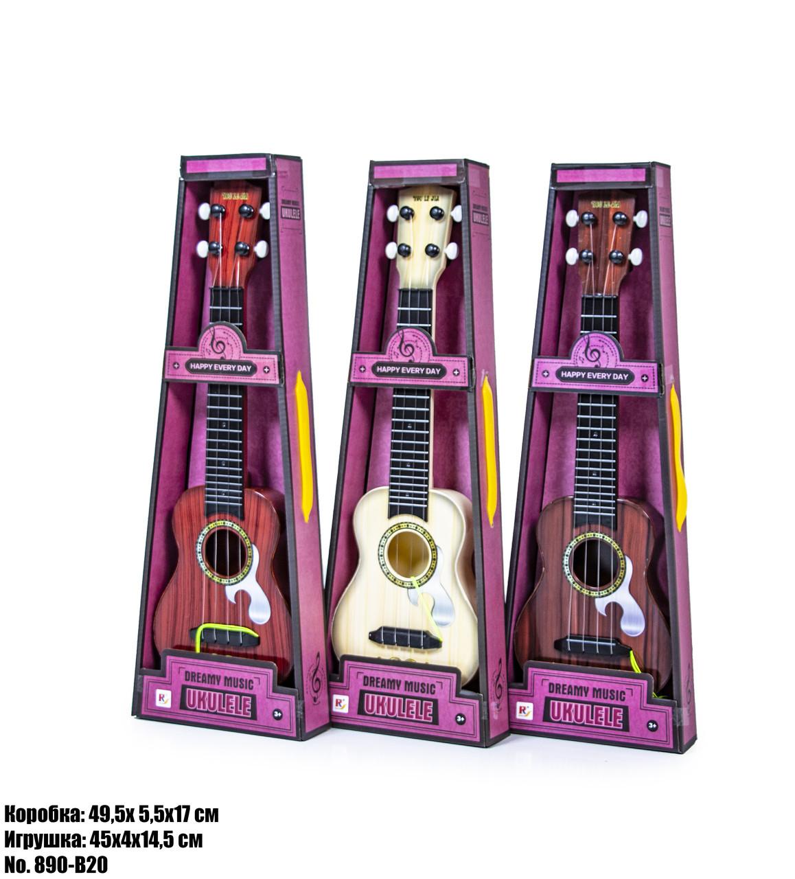 Детская гитара игрушечная