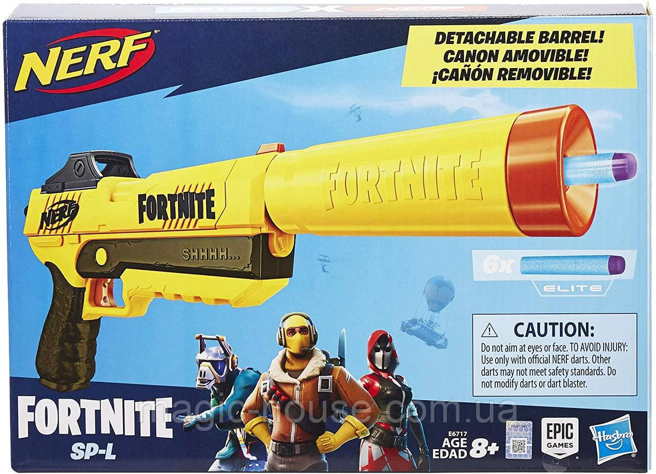 Бластер Нерф Фортнайт Sp-L Elite Dart Nerf оригинал от Hasbro