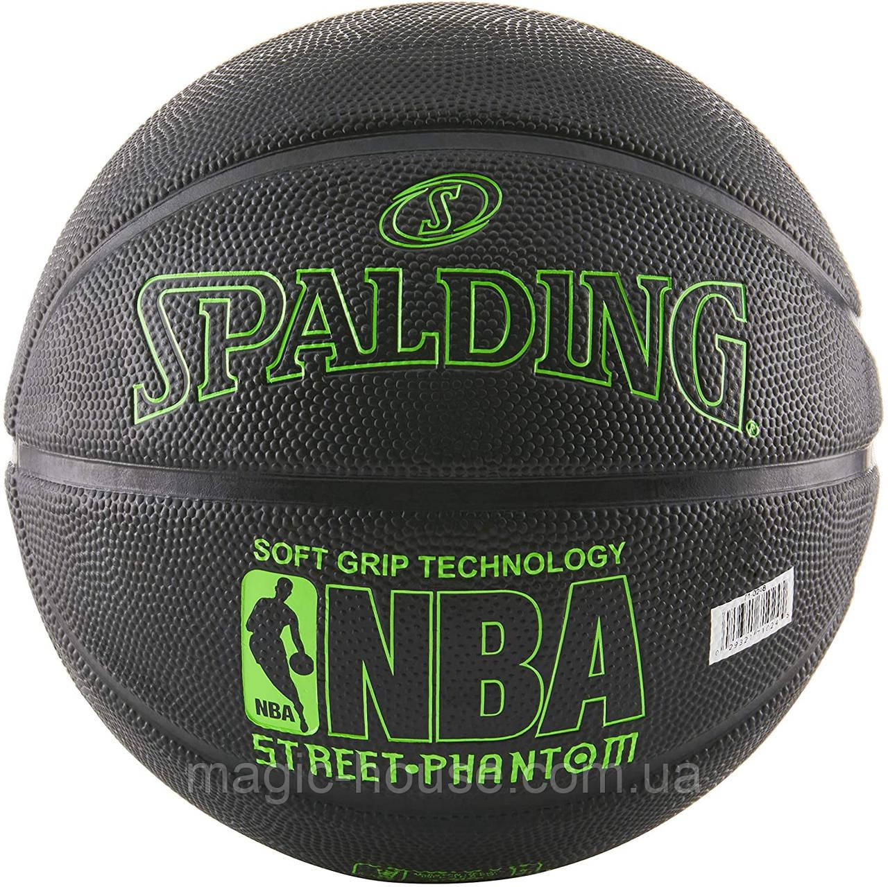 Мяч баскетбольный Spalding NBA Street Phantom оригинал размер 7