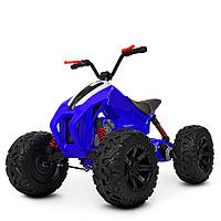 Детский квадроцикл на аккумуляторе (для детей 3-8 лет) Bambi M 4457EL-4 синий