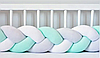 """Защитный бортик в кроватку """"Косичка"""" 120 см (мятный_белый_светло-серый) хлопковый велюр"""