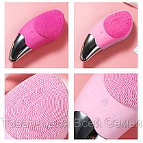 Электрическая силиконовая щетка-массажер для чистки лица Sonic Facial Brush, фото 2