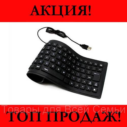 Клавиатура FLEXIBLE KEYBOARD X3