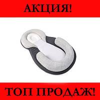 Детская подушка Baby Sleep Positioner