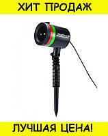Лазерный звездный проектор Star Shower Laser Light Projector- Новинка
