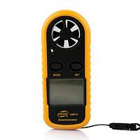 GM816 Анемометр LCD цифровой ручной электр. измеритель скорости ветра