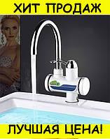 Проточный нагреватель воды для кухни, умывальника Rapid Rld-01- Новинка