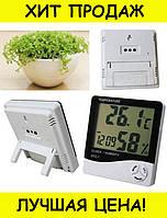 HTC-1 Гигрометр измерение температуры и влажности- Новинка