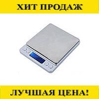 Весы ювелирные MH267 (500/0,01)- Новинка! Купить