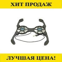 Подставка охлаждающая для ноутбука 919 F507- Новинка