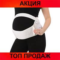 Бандаж для беременных YC SUPPORT- Новинка