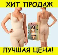Комбидресс для коррекции фигуры Slim Shapewear- Новинка