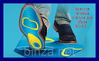 Мужские Гелевые стельки для обуви schol Active Gel! Лучший подарок