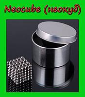 Neocube (неокуб)! Найкращий подарунок