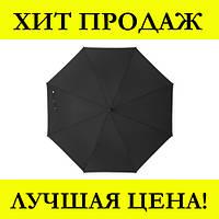 Парасолька Umbrella Чорний - Новинка
