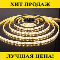Светодиодная LED лента 3528 60R WW теплый белый- Новинка