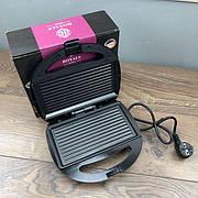 Сэндвичница гриль Royals Berg RB-850 электрическая вафельница сендвичница электро бутербродница электрический