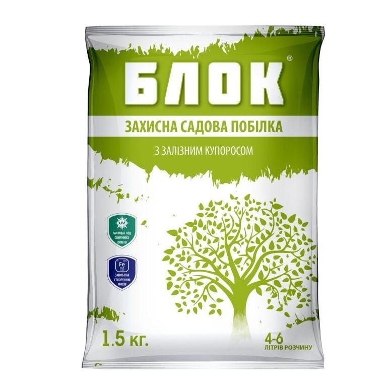 Садовая побелка БЛОК с железным купоросом, 1.5 кг