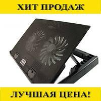 Подставка охлаждающая для ноутбука N99- Новинка