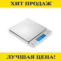 Ювелирные весы (500г/0.01г)- Новинка! Купить