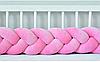 """Защитный бортик в кроватку """"Косичка"""" 240 см (розовый) хлопковый велюр"""