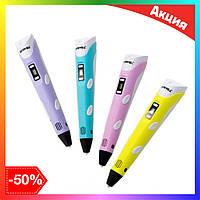 3D ручка для рисования с экраном LCD 3D Pen-2 для детей