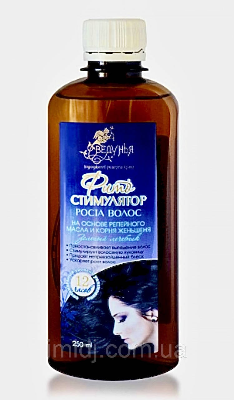 Фитостимулятор для роста волос ТМ Ведунья