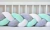 """Защитный бортик в кроватку """"Косичка"""" 240 см (белый_серый_мятный) хлопковый велюр"""