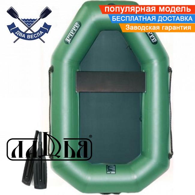 Надувная лодка Ладья ЛТ-190Е одноместная гребная лодка ПВХ 850 без настила с гребками и сдвижным сиденьем
