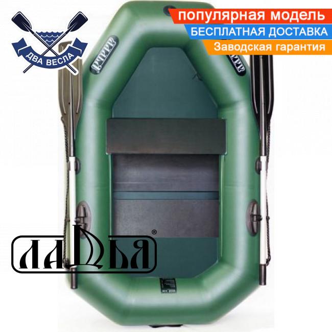 Надувная лодка Ладья ЛТ-190УЕС одноместная гребная лодка пвх 850 слань-коврик поворотные уключины сдвиж сид