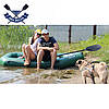 Надувная лодка Ладья ЛТ-220-ДЕС двухместная гребная лодка пвх 850 полуторка слань-коврик сдвижное сиденье, фото 4