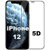 Защитное стекло 5D на iPhone 12 (айфон 12)
