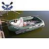 Човен надувний човен ЛТ-220Е одномісна гребний човен пвх 850 полуторка поворотні кочети сдвиж сидіння, фото 3