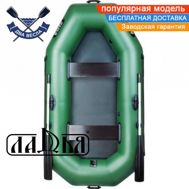 Надувная лодка Ладья ЛТ-240 двухместная гребная лодка пвх для рыбалки баллоны 37 надувний гребний човен гумови
