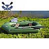 Надувная лодка Ладья ЛТ-240 двухместная гребная лодка пвх для рыбалки баллоны 37 надувний гребний човен гумови, фото 4