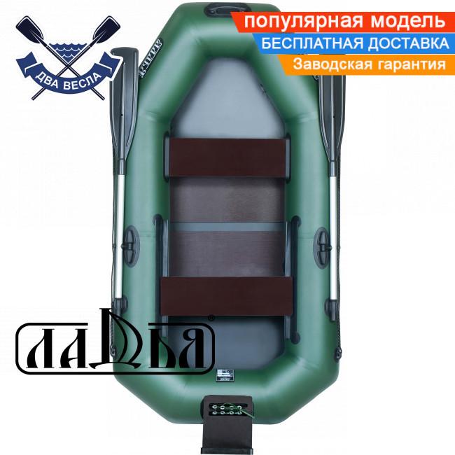 Надувная лодка Ладья ЛТ-240А-ЕСТ двухместная гребная лодка пвх ТРАНЕЦ слань-коврик сдвижное заднее сиденье