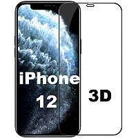 Защитное стекло 3D на iPhone 12 (айфон 12)
