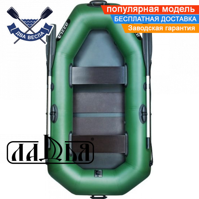 Надувная лодка Ладья ЛТ-240А-С двухместная гребная лодка пвх слань-коврик надувний гребний човен гумовий