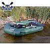 Човен надувний човен ЛТ-240ВТ двомісна гребний човен пвх ТРАНЕЦ жорсткий пол-книжка балони 37, фото 2
