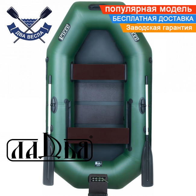 Надувная лодка Ладья ЛТ-240-ЕСТ двухместная гребная лодка пвх ТРАНЕЦ слань-коврик баллоны 37 сдвиж сид