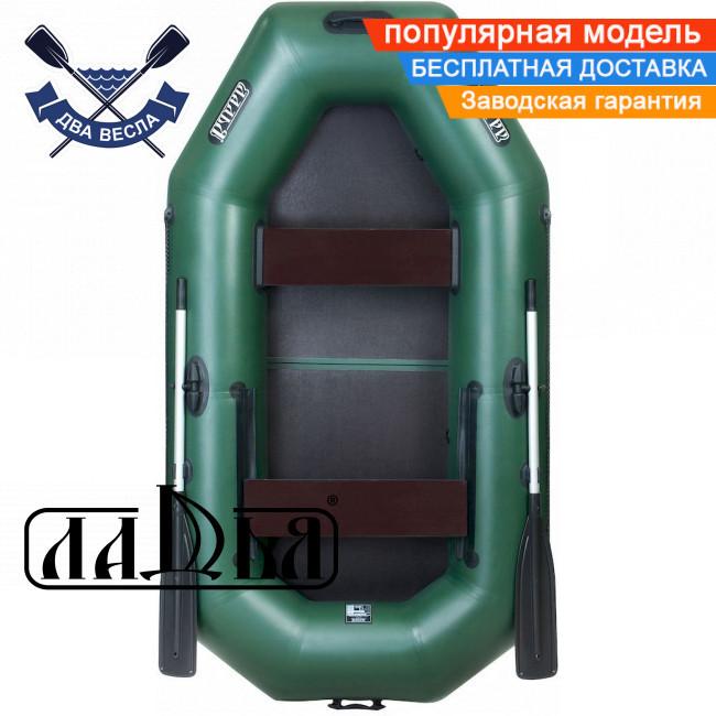 Надувная лодка Ладья ЛТ-250-ЕВ двухместная гребная лодка пвх жесткий пол-книжка баллоны 37 сдвижн сид