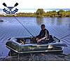 Надувная лодка Ладья ЛТ-250-ЕСБ двухместная гребная лодка пвх слань-коврик брызгоотбойник баллоны 37 сдвиж сид, фото 7