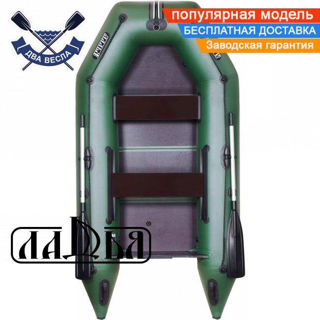 Моторная лодка Ладья ЛТ-270М-ВЕ двухместная надувная лодка пвх под мотор жесткий пол-книжка сдвиж сид