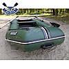 Моторная лодка Ладья ЛТ-270М-ВЕ двухместная надувная лодка пвх под мотор жесткий пол-книжка сдвиж сид, фото 6