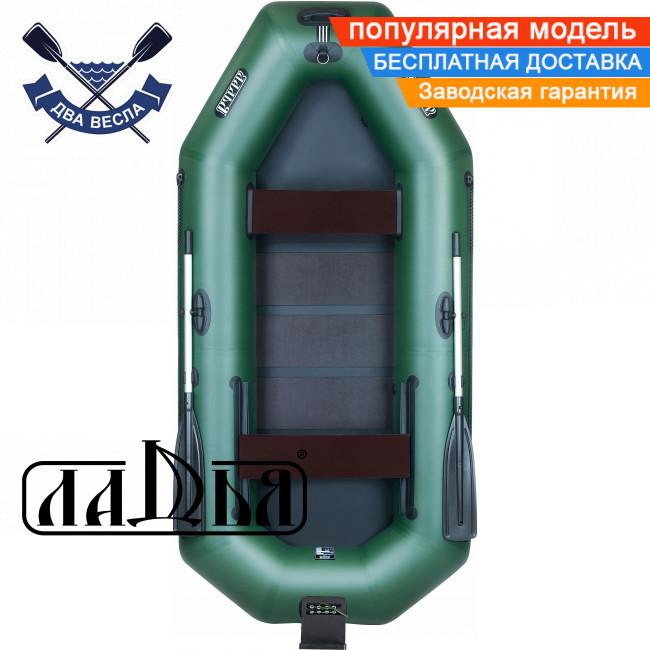 Надувная лодка Ладья ЛТ-290-ЕСТ трехместная гребная лодка пвх ТРАНЕЦ слань-коврик заднее сиденье сдвижное
